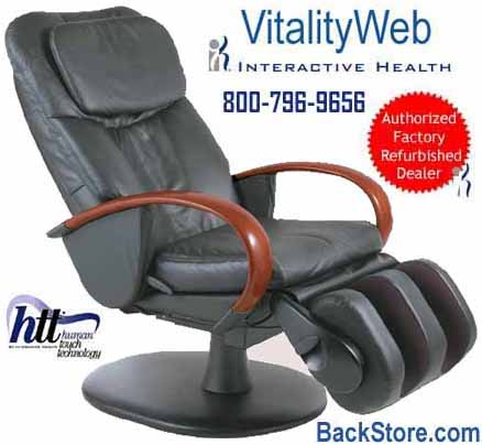 HT-120 Human Touch Massage Chair